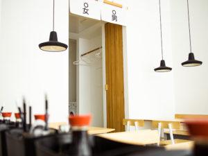 Sushi Sano Gestaltungsdetail